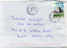 France N° 4087 Y. Et T. Charente Jarnac Cachet A9 Du 02/10/2007 - 1961-....