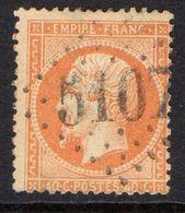 FRANCE ( OBLITERATION LOSANGE ) GC  5107 Tunis  (Tunisie) , COTE  37.50  EUROS , A  SAISIR . R 7 - Marcophilie (Timbres Détachés)