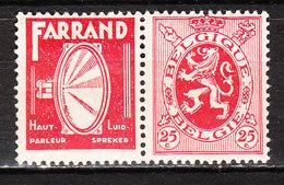 PU16*  Lion Héraldique - Farrand - MH* - LOOK!!!! - Publicités