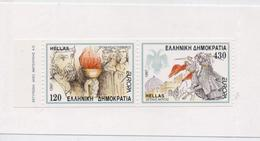GREECE STAMPS EUROPA 1997/HORIZONTALLY IMPERFORATE(SE-TENANT)-19/5/97 -MNH - COMPLETE SET - Neufs