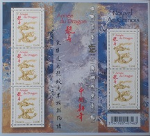 DF40266/1509 - 2012 - FRANCE - ANNEE DU DRAGON - BLOC N°F4631 NEUF** - Nuovi