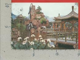 CARTOLINA VG TAIWAN - Shung Hsi Park - 10 X 15 - 198? - Taiwan