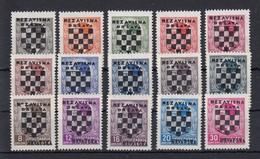 Croatia NDH WWII  1941 Coat Of Arms Overprinted Set, MNH ** - Croatia