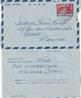 Japon : Aérogramme Hiroshima Pour Monaco - Interi Postali