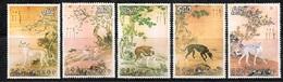 Taiwan (Formose) - 1971 - Y&T N° 790 à 794, Neufs Avec Légères Traces De Charnières - 1945-... Republik China