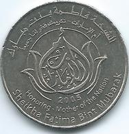 United Arab Emirates - 1 Dirham - 2005 - Mother Of The Nation - Sheikha Fatima - KM83 - Emirats Arabes Unis