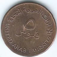 United Arab Emirates - 5 Fils - AH1416 (1996) - FAO - KM2.2 - Emirats Arabes Unis