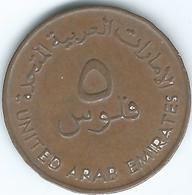 United Arab Emirates - 5 Fils - AH1393 (1973) - KM2.1 - FAO - Emirats Arabes Unis