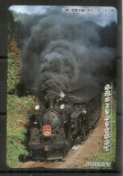 Japanese Steam Locomotive Yamaguchi.From Shin-Yamaguchi To Tsuwano.Yamaguchi Prefecture. (card-type Ticket) - Trains