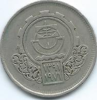Egypt - United Arab Republic - AH1391 (1971) - 10 Qirsh - KM421.2 - Cairo Industrial State Fair - Egypte