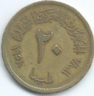 Egypt - United Arab Republic - 20 Milliemes - AH1378 (1958) - Cairo Agriculture Fair - KM390 - Egypte