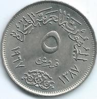 Egypt - United Arab Republic - AH1387 (1967) - 5 Qirsh - KM412 - AUNC - Egypte