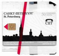 Russia - SPT - Silhouette Of St. Petersburg, Gem2 Black, Exp.30.11.1996, 50U, 10.000ex, NSB - Rusland