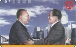 Hongkong  Phonecard Stadtansicht + 2 Man 25 $ Autelca - Hong Kong