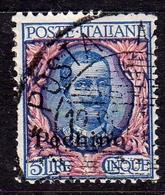 PECHINO 1917 SOPRASTAMPATO D'ITALIA ITALY OVERPRINTED LIRE 5 USATO USED OBLITERE' - 11. Foreign Offices