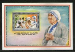 Mongolia 1992 Mother Teresa Of India Nobel Prize Winner Sc 2067 Silver M/s MNH # 5814 - Mother Teresa