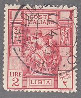LIBYA   SCOTT NO  43   USED   YEAR  1924 - Libya
