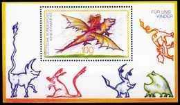 BRD BUND BLOCK KLEINBOGEN 1990 1994 Block 30 Postfrisch S040F0E - BRD