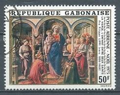 Gabon Poste Aérienne YT N°171 Noel 1975 La Vierge Et L'Enfant Oblitéré ° - Gabón (1960-...)