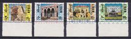 Lebanon - 1973-78 - ( Old Lebanese Houses - Overprinted With Patterns ) - Complete Set - MNH (**) - Lebanon