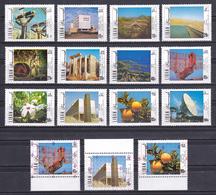 Lebanon - 1971-78 - ( Progress Of Lebanon ) - 2 Complete Set - Original & Overprinted Set - MNH (**) - Lebanon