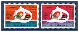 Libya - 1980 - ( The Hegira, Prophet From Mecca, 1500th Anniv. ) - Complete Set - MNH (**) - Islam