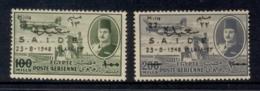 Egypt 1948 Inaugural Flights Opt MLH - Egypt