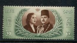 Egypt 1951 Marriage Of King Farouk MUH - Egypt