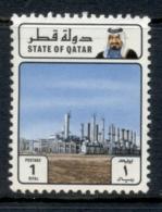 Qatar 1982 Oil Refinery 1r MUH - Qatar