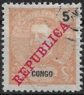 Portuguese Congo – 1898 King Carlos 5 Réis - Congo Portugais