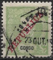 Portuguese Congo – 1898 King Carlos 10 Réis - Congo Portugais