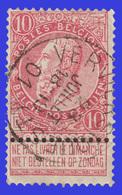 "COB N° 58 - Belle Oblitération "" VERVIERS (OUEST)"" - 1893-1900 Schmaler Bart"