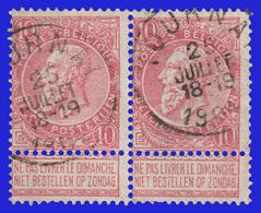 """1 Paire De COB N° 58 - Belles Oblitérations """"TOURNAI"""" - 1893-1900 Schmaler Bart"""