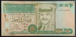 RS - Jordan 1 Dinar Banknote 2002 - Giordania