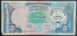 RS - Kuwait 5 Dinar Banknote 1981-1990 - Kuwait