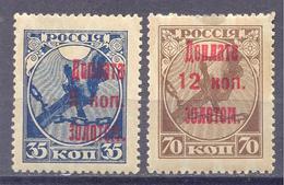 1924. USSR/Russia, PORTOMARKEN, Mich.3 & 6, 2v, Mint/** - Nuevos
