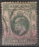 1907 USED STAMP LOT FROM HONG KONG / DEFINITIVE SERIES STAMPS ON KING EDWARD - Hong Kong (...-1997)