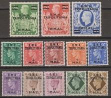 Tripolitania B.M.A.1948 SaN°1-13 13v Cpl MNH/** - Tripolitania