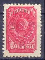1940. USSR/Russia,  Definitive, 60k, Mich. 684 IVC,2 IIA, Perf.12 1/2,  1v, Mint/* - 1923-1991 USSR