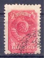 1940. USSR/Russia,  Definitive, 60k, Mich. 684 IVC,2 IIA, Perf.12 1/2,  1v, Used - 1923-1991 USSR