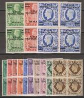 Tripolitania B.M.A.1948 SaN°1-13 13v Block X 4 Cpl MNH/** - Tripolitaine
