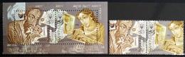 EUROPA        ANNEE 2008       UKRAINE          N° 869/870 + BF 58          NEUF** - 2008