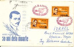 Romania FDC 15-9-1963 Aurel Vlaicu Sent To Israel With Cachet - FDC