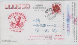 Mao Tse Tung - Ganzsache 2010 - China - Mao Tse-Tung