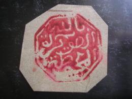 MAROC - Postes Chérifiennes SUPERBE Cachet Octogonal Rouge De Mogador Sur Fragment - RARE - Maroc (1891-1956)