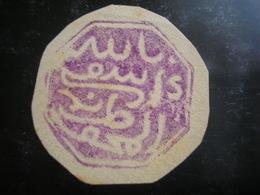 MAROC - Postes Chérifiennes SUPERBE Cachet Octogonal Violet De Safi Sur Fragment - RARE - Maroc (1891-1956)