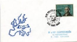 Saint-Mard 1982 - BT Club Philatélique Gaumais - Joseph II - Marcophilie