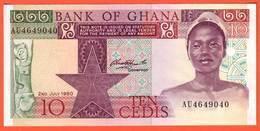 GHANA - 10 Cédis  Du  02 07 1980  - Pick 20 - Ghana