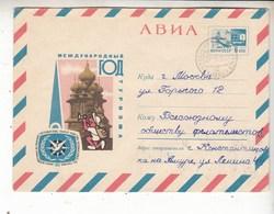 USSR Russia 1967 AVIA. International Year Of Tourism - Cartas