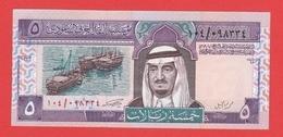 BILLET - ARABIE SAOUDI - 5 Riyals 1983 - Pick 22a - Saudi-Arabien